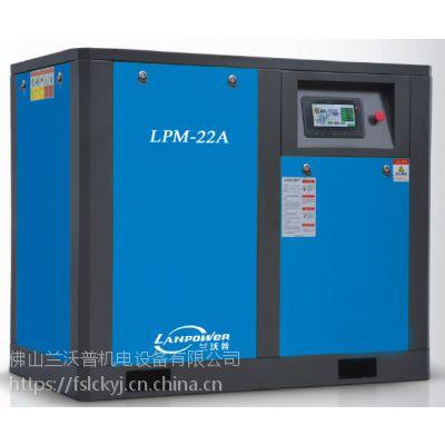 喷漆专用空压机-喷涂厂专用空压机
