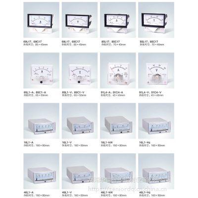 XJ92D多功能组合数显仪表电流电压有功功率功率因数组合16T2指针表