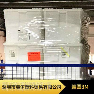 PVDF 6010/0001 Dyneon 美国3M 聚偏氟乙烯 原料价格