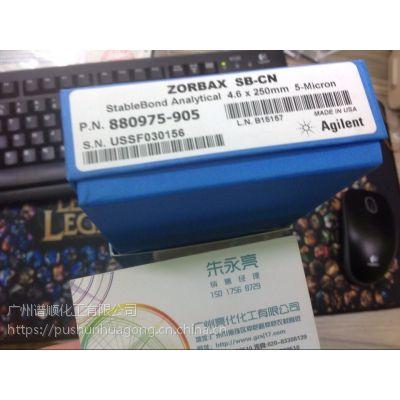 广州亮化化工供应4-(α-甲基苯甲基)间苯二酚标准品,cas85-27-8,100mg/支,
