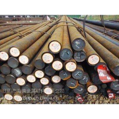 海普金属供应杭钢35CrMo圆料出厂价格