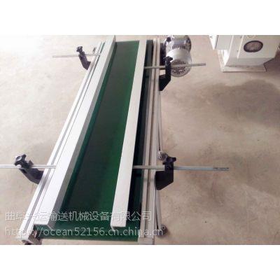 月饼包装线用输送机防滑式 车间用输送机