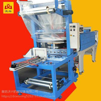 沃兴生产半自动热收缩包装机 食用油袖口式热收缩包装机 半自动封切机