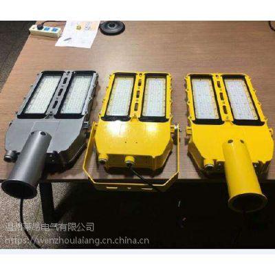 BTC8115支架式70W100W150W防爆LED泛光灯laeo