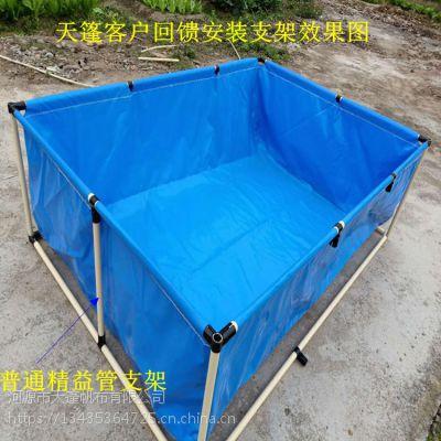 供应宁夏水产养殖帆布水池养鱼养虾养泥鳅500克刀刮布水池