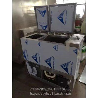 加强款双模商用冰棒机 酸奶雪糕机 全国联保 连锁店品牌店用