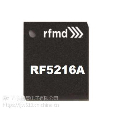 RF5216A,Qorvo射频器件射频IC