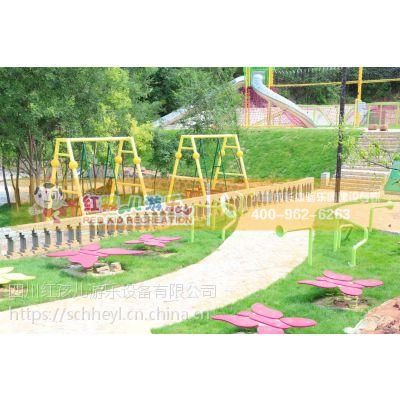 四川红孩儿游乐户外无动力儿童乐园整体规划定制厂家直销
