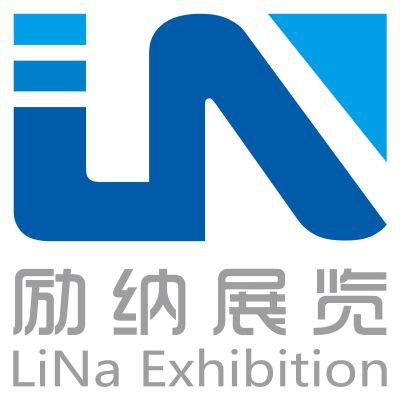 2019中国(深圳)国际AGV移动机器人展览会