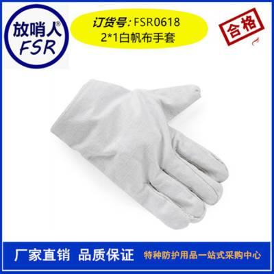 放哨人3M 舒适型灰色防滑耐磨手部防护手套 通用型抗撕裂劳保工作手套