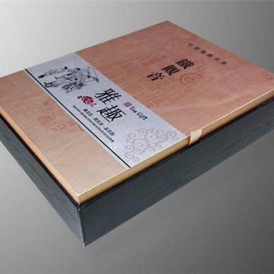 包装印刷-成都包装-创世前程印刷厂(查看)