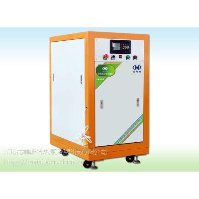 全进口美斯特全预混冷凝锅炉300kw低氮节能采暖炉