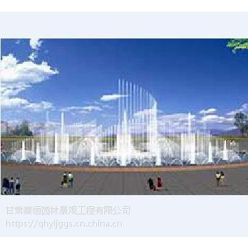 供兰州喷泉和甘肃音乐喷泉公司