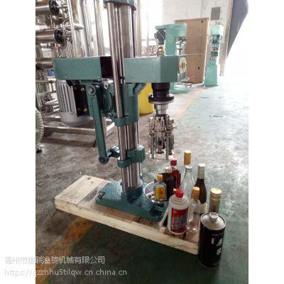 青州惠联生产精酿啤酒封口机