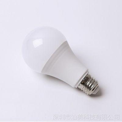 塑包铝led球泡灯 恒流驱动LED灯泡 e27室内节能灯厂家直销批发