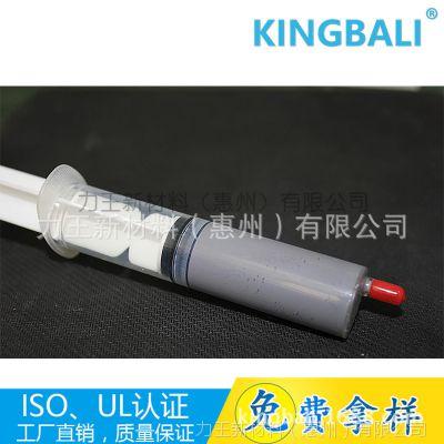 不易挥发不固化白色导热膏 细长小针管导热硅脂/散热膏/硅脂