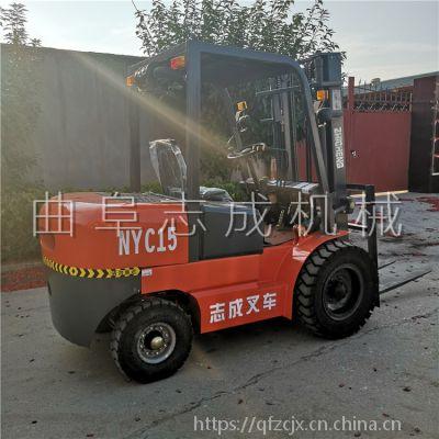 志成厂家直销液压叉车工厂货物叉车仓储物流运输车