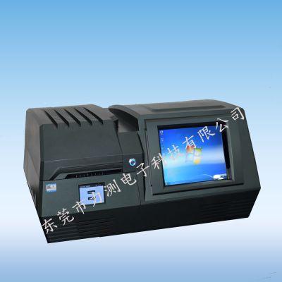 ROHS卤素环保检测仪ROHS环保检测仪