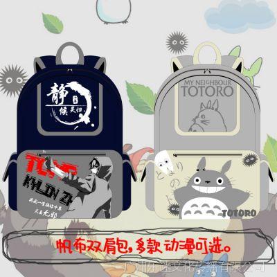 动漫东京喰种 海贼王 进击的巨人 盗墓笔记双肩背包书包旅行包包