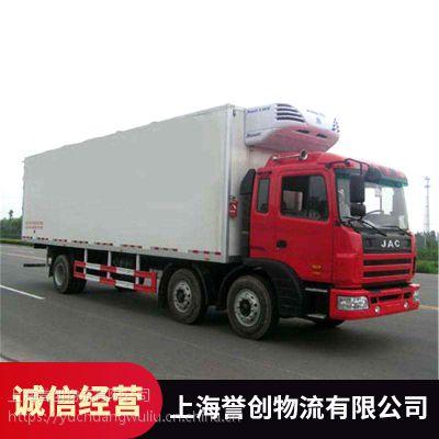 上海到江苏誉创专业物流服务公司安全可靠