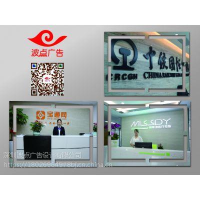 深圳市南山区公司广告制作:公司招牌,防撞条制作