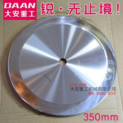 进口SKD11模具钢 切胶带薄膜 切台机圆刀片切捆条机圆刀片 不崩口包邮