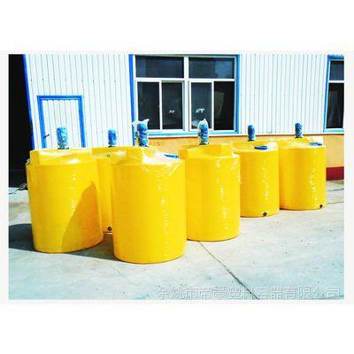 PE加药箱 500L塑料搅拌桶厂家