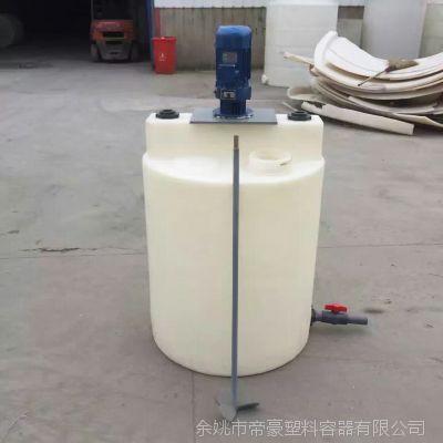 耐酸碱加药箱 化工药剂搅拌桶厂家