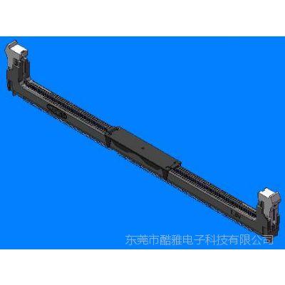 原装LOTES DDR4 288PIN 内存插槽 SMT 超低 VLP