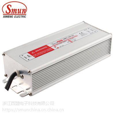 24V4.2A100w北京Smun直流电源厂家哪家比较好