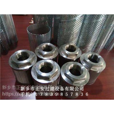 FBX-400*20回油过滤器滤芯厂家大量生产供应