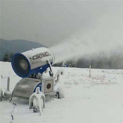 射程远雪质佳国产人工造雪机价格厂家大促销