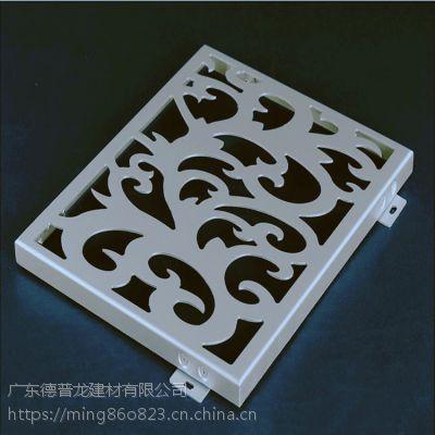 镂空透光雕刻暮墙装饰铝单板实惠定制价格