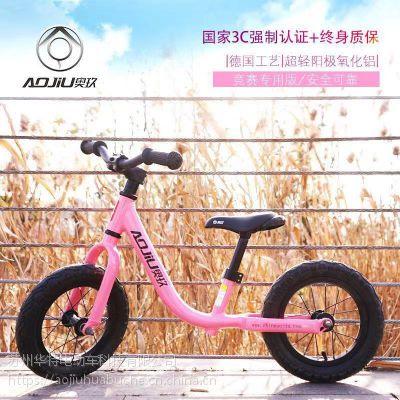 新款奥玖儿童平衡滑步车更适合中国宝宝的优质童车