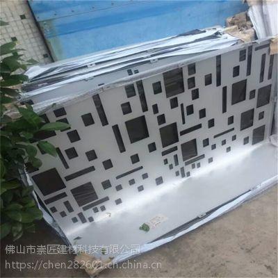 广东专业制作仿木纹铝板、异型铝单板厂家