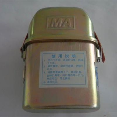 ZH30型隔绝式化学氧自救器 ZH45型过滤式化学氧气自救器安全器材