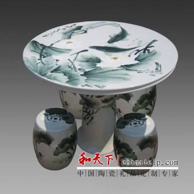 手绘青花荷花鱼 瓷桌 一桌四凳 桌凳套装 庭院桌凳