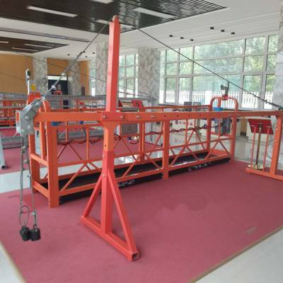 电动吊篮生产厂家A和县电动吊篮生产厂家A电动吊篮生产厂家直营