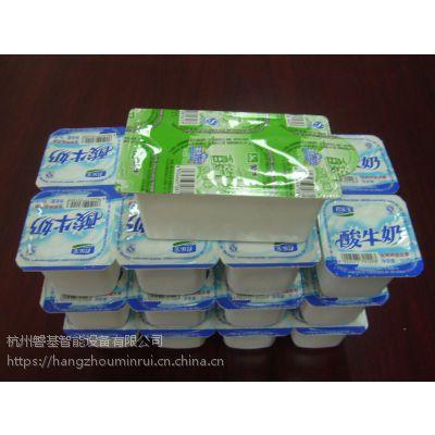 供应塑盒成型灌装封切机13989836607