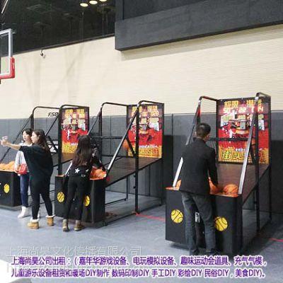 上海苏州专业出租篮球机,抓娃娃机,模拟赛车,真人跳一跳