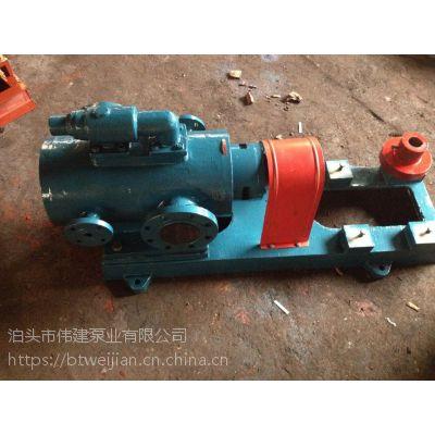 筑路机械沥青泵
