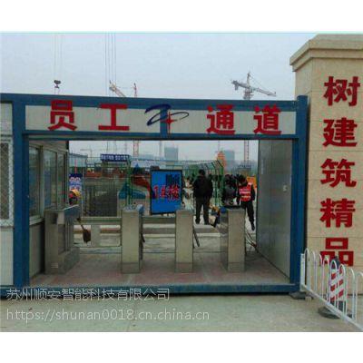 上海智能工地三辊闸门禁考勤系统厂家 工厂人行通道闸机