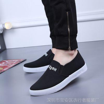 春夏新款男士帆布鞋韩版一脚蹬男鞋乐福鞋懒人鞋牛筋底学生鞋