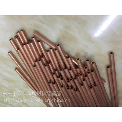 铜管厂家 t2国标紫铜毛细管 定尺紫铜直管 空调铜管规格齐全