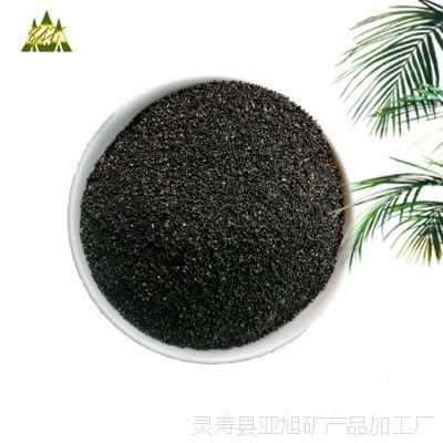 厂家直销电器配重块配重铁砂 混凝土用磁粉 橡胶塑料填充铁精粉