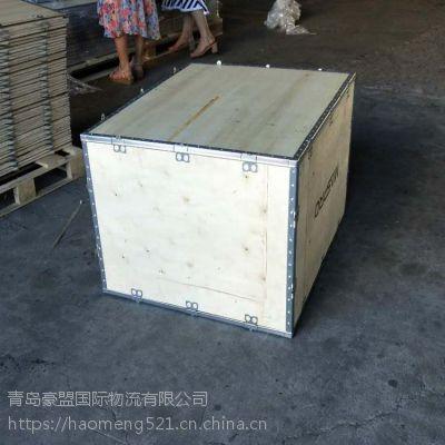 青岛木质包装箱托盘生产厂家专业定做木托盘