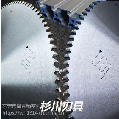 厂价供应高品质门窗双头锯切铝锯片500*120T