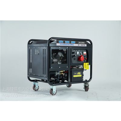 经销商采购300A柴油发电电焊机