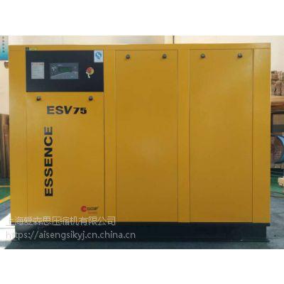 杭州爱森思 微油空气压缩机 ES 18变频螺杆式空压机报价