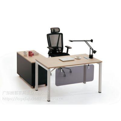 朗哥家具 主管台 大班台主管桌会议桌 东莞厂家直销